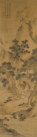 Anonymous(19th/20th century) Landscape with Scholar and Attendant