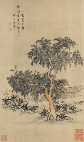 After Jin Nong (19th/20th century)  Landscape with Hut