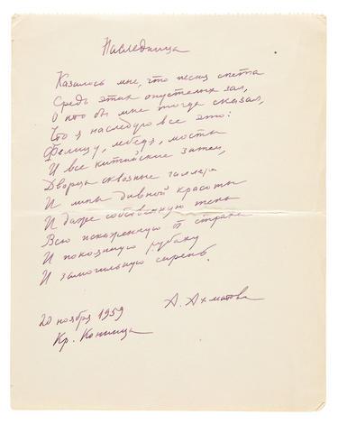 AKHMATOVA, ANNA GORENKO. 1889-1966. Autograph manuscript signed, being the poem Naslednitsa [The Heiress],