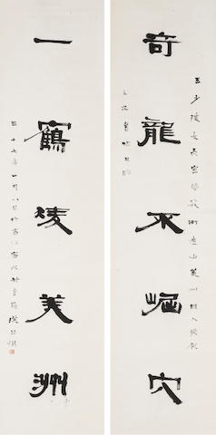 Luo Shuzhong (Luo Ying, 1898-1968),  Couplet of Calligraphy, 1948