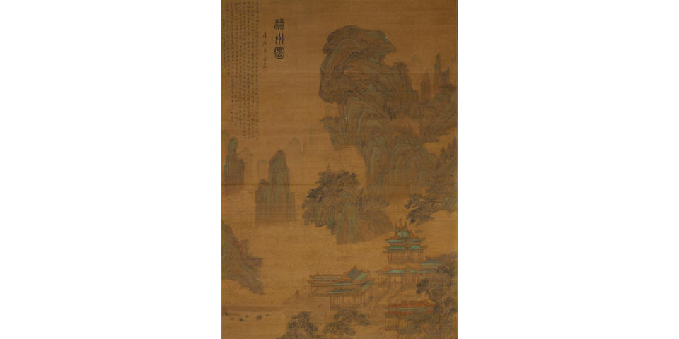 After Yu Zhiding (19th/20th century) Land of the Immortals