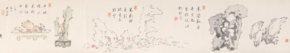Attributed to Uragami Shunkin (1779-1846) Eighteen Scholars' Rocks  Early 19th century