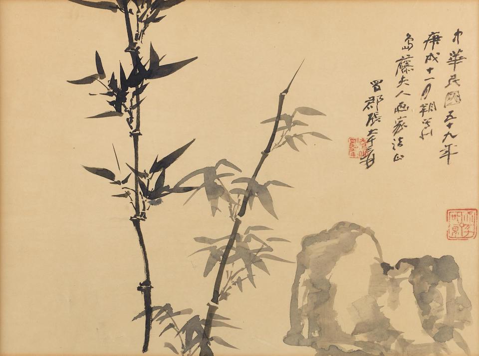Zhang Daqian (1899-1983) Bamboo and Rock, 1970
