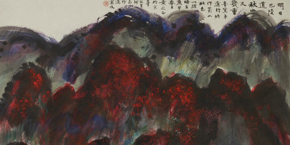 Huang Yongyu (b.1924)    Autumn Mountains, 1980