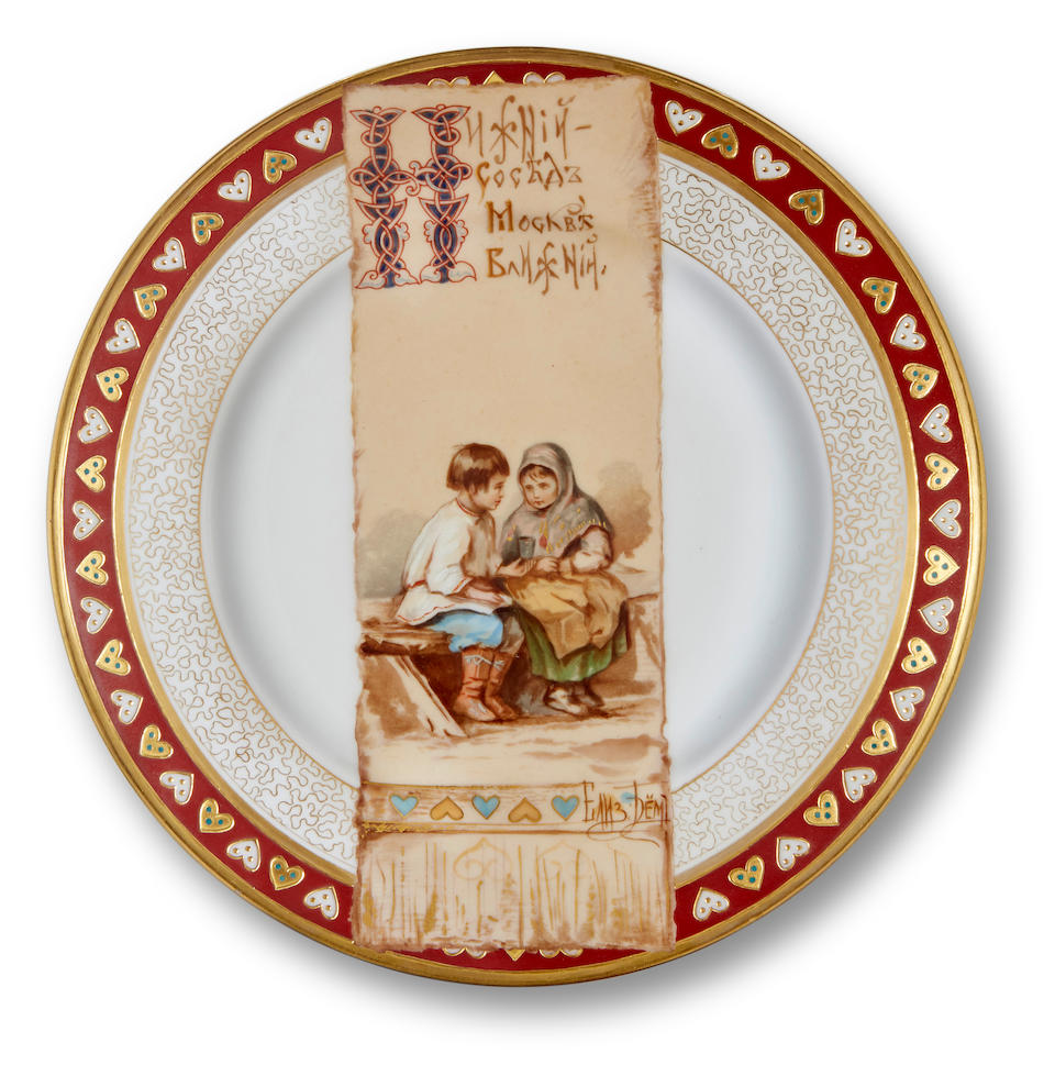 A set of twelve porcelain plates with Russian proverbs after designs by Elizaveta Bem (1843-1914), Kornilov factory, St. Petersburg, 1890s