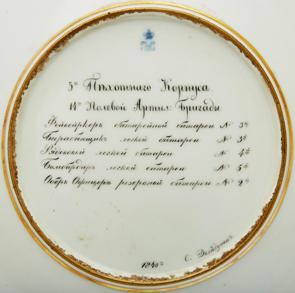A porcelain military plateImperial Porcelain Factory, St. Petersburg, 1840, factory's artist S. Daladugin