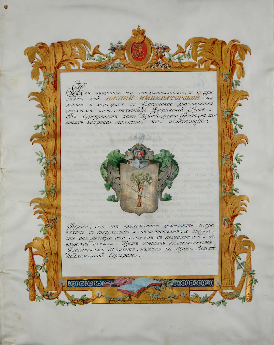 Catherine the Great, Empress of Russia (1729-1796). Gramota [Grant of Nobility and Arms] in favour of Ilia Khatov, in Russian, signed in Cyrillic 'Ekaterina', dated May 24, 1788