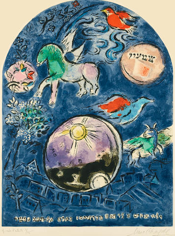 After Marc Chagall (1887-1985); Tribe of Simeon, from Twelve Maquettes of Stained Glass Windows for Jerusalem ;