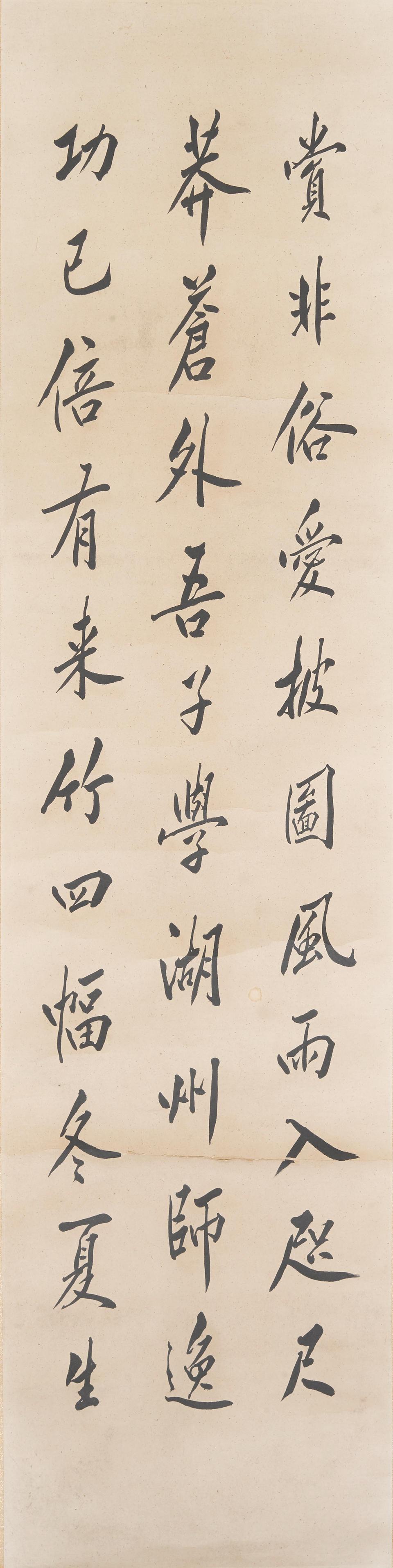 Chen Baochen (1848-1935)  A set of four calligraphy in Running script