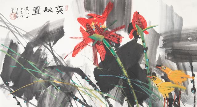 Huang Yongyu (b. 1924)  Red Lotus & Birds, 2007