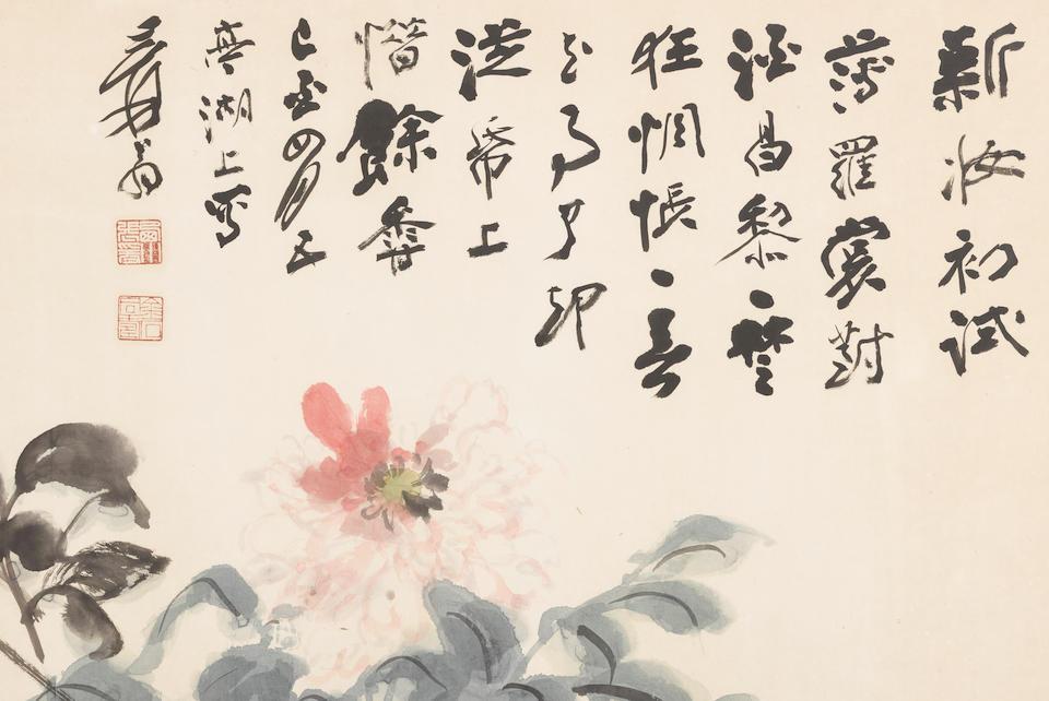 Zhang Daqian (1899-1983) Peonies, 1969