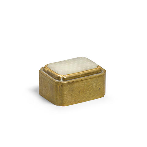 A small jade-mounted brass box Late Qing/Republic period