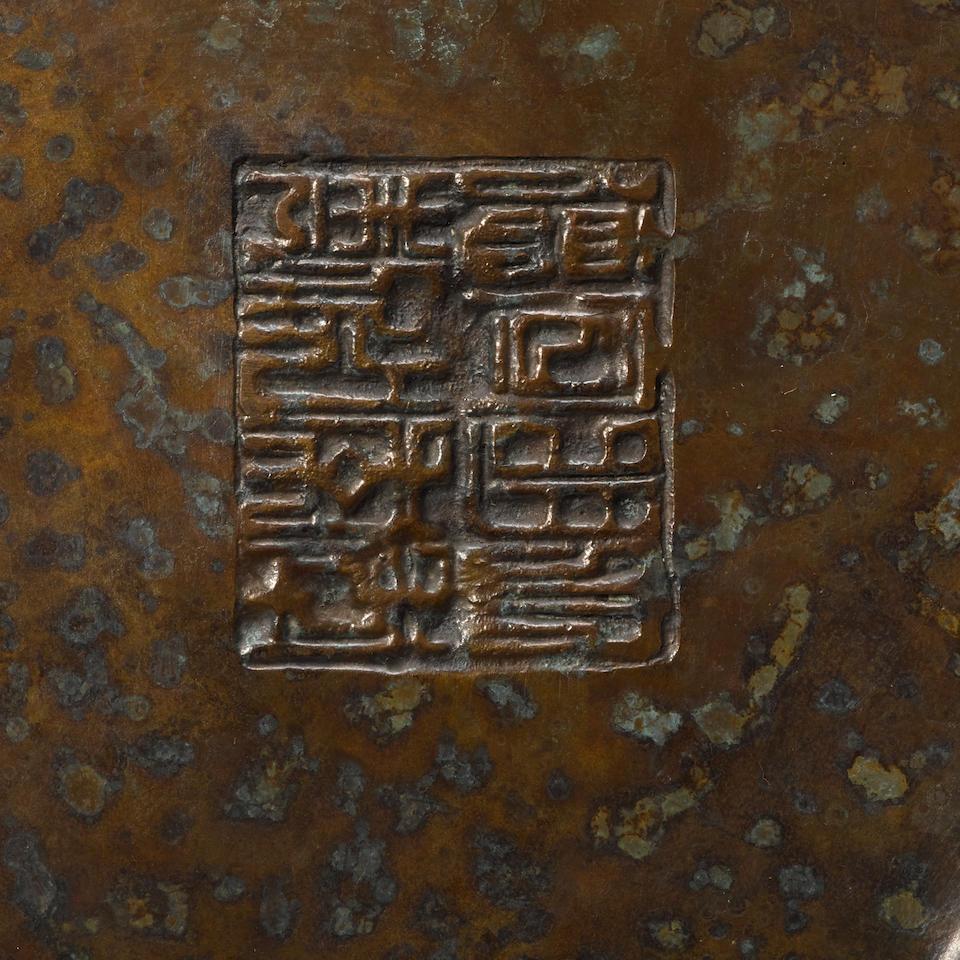 A cast bronze incense burner Qing dynasty