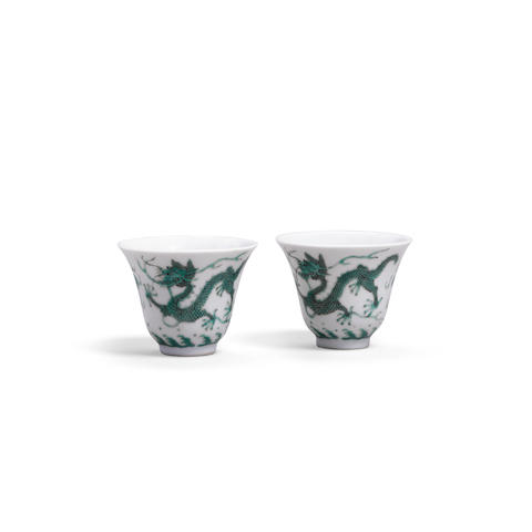 A pair of wine cups with green-enameled dragons Daoguang six-character marks and of the period (2)