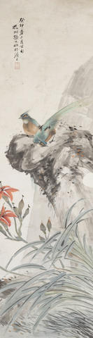 Zhang Dazhuang (1900-1980)  Paired Birds and Daylilies, 1963