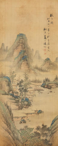 Anonymous (19th/20th century) Blue and Green Landscape