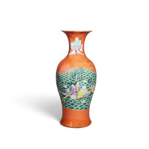 A coral red enameled porcelain vase Qianlong mark