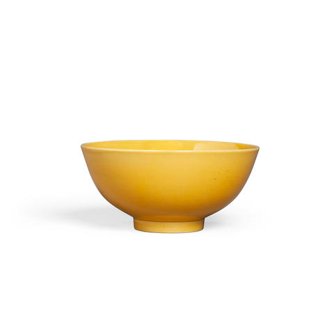 A fine yellow glazed porcelain bowl Qianlong six-character seal mark and of the period