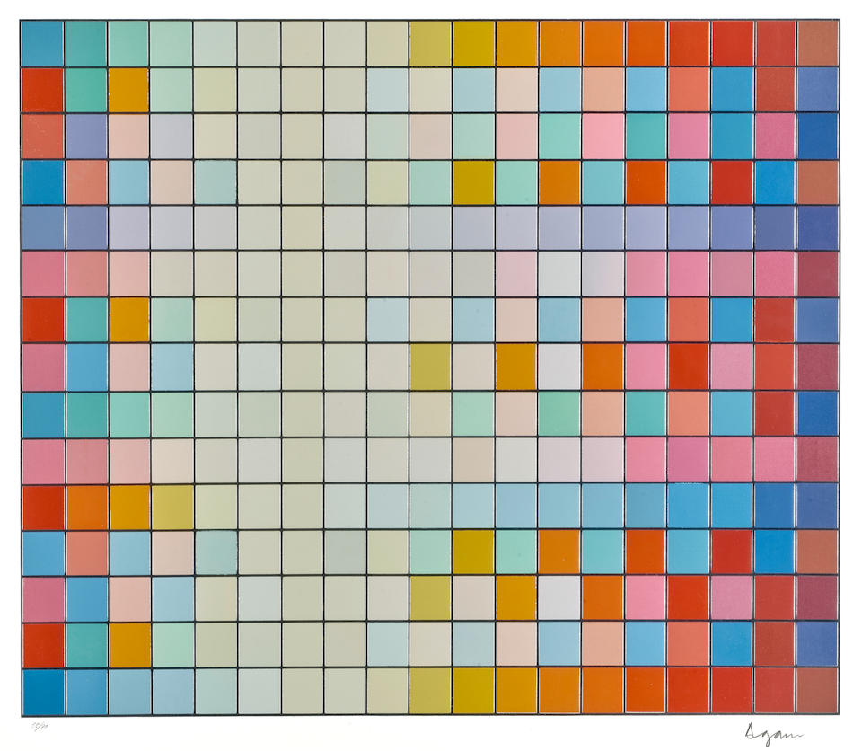 Yaacov Agam (born 1928); Split Space (Gold); Rhythm Mirror; Square Wave #2 (3 works);