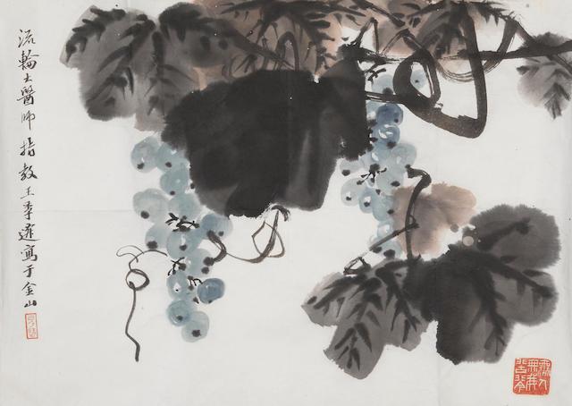 Wang Jiqian (C. C. Wang, 1907-2003)  Grapes