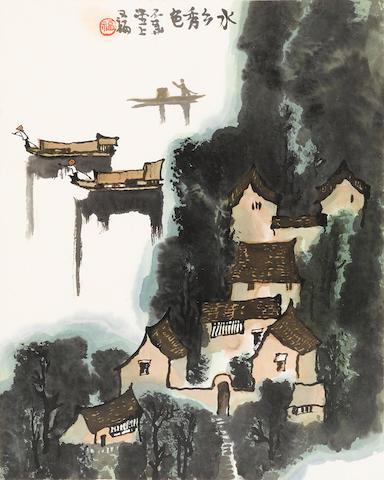 Jia Youfu (b. 1942)  Landscape with Fishing Boats and Dwellings