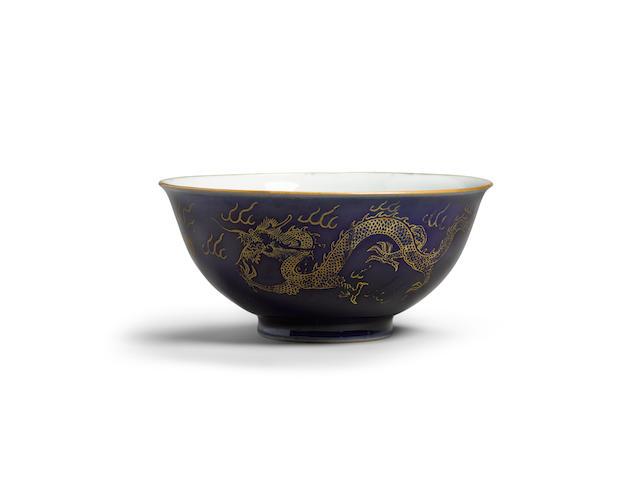 A blue glazed dragon bowl Qianlong mark