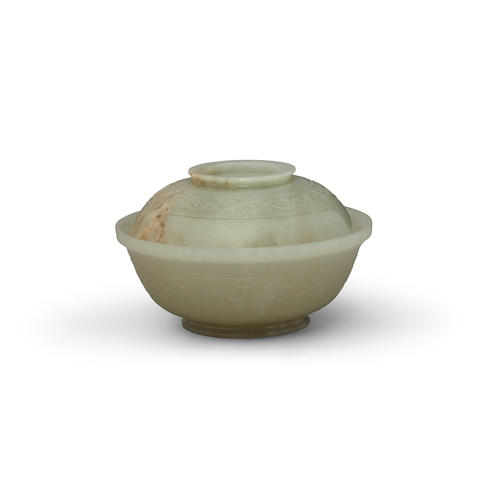 A jade bowl and cover 18th Century (2)