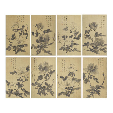 A four-panel folding screen Late Joseon dynasty