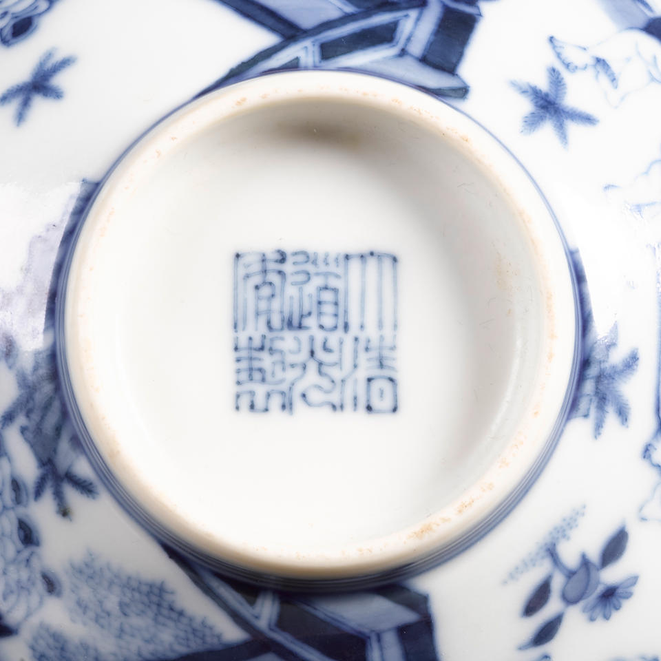 A pair of blue and white 'Boys' bowls Daoguang six-character marks and of the period (2)