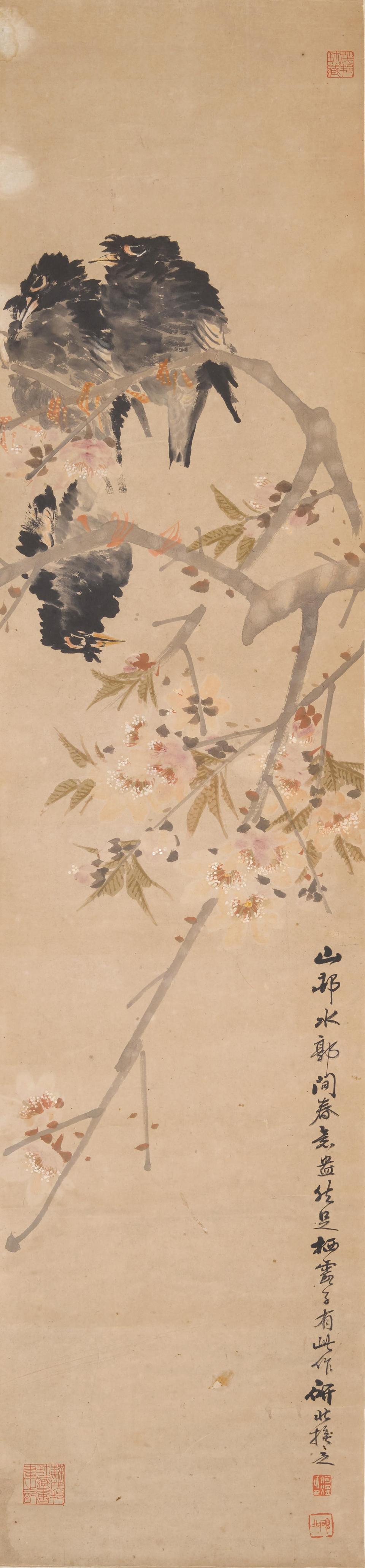 He Yanbei (1852-1928)  Bird, Goldfish, Squirrel, and Flower