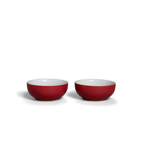 A pair of red glazed teacups Taisho/early Showa era (2)