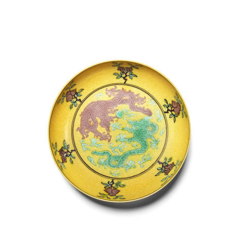 A fine yellow-ground aubergine and green-enameled 'dragon' saucer dish Qianlong six-character mark