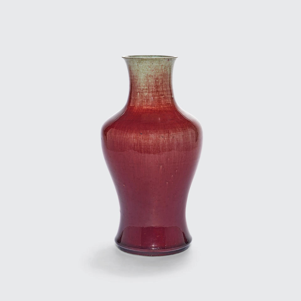 A copper red-glazed baluster vase 19th century