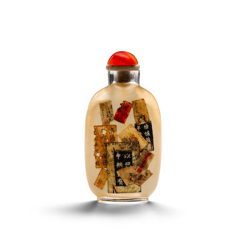 An inside-painted glass snuff bottle  In the style of Ma Shaoxuan