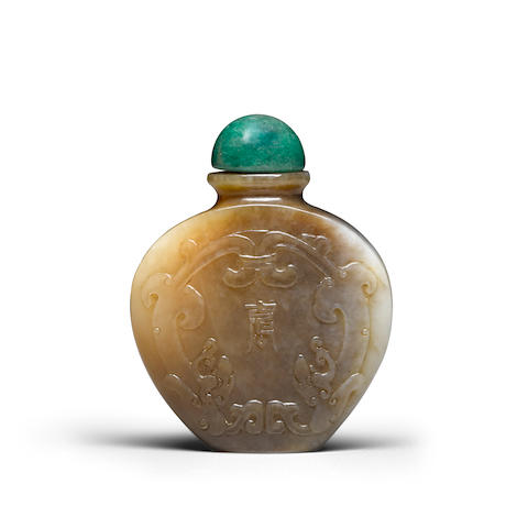 A russet jade 'chilong' snuff bottle Late 18th/19th century
