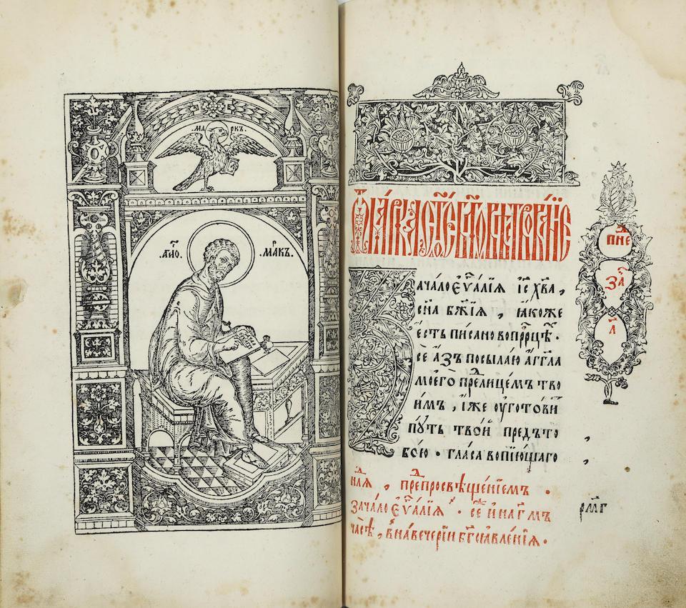 EARLY RUSSIAN GOSPEL. Chetveroevangelie [The Four Gospels]. Moscow: Moskovskii pechatnyi dvor, 1628.