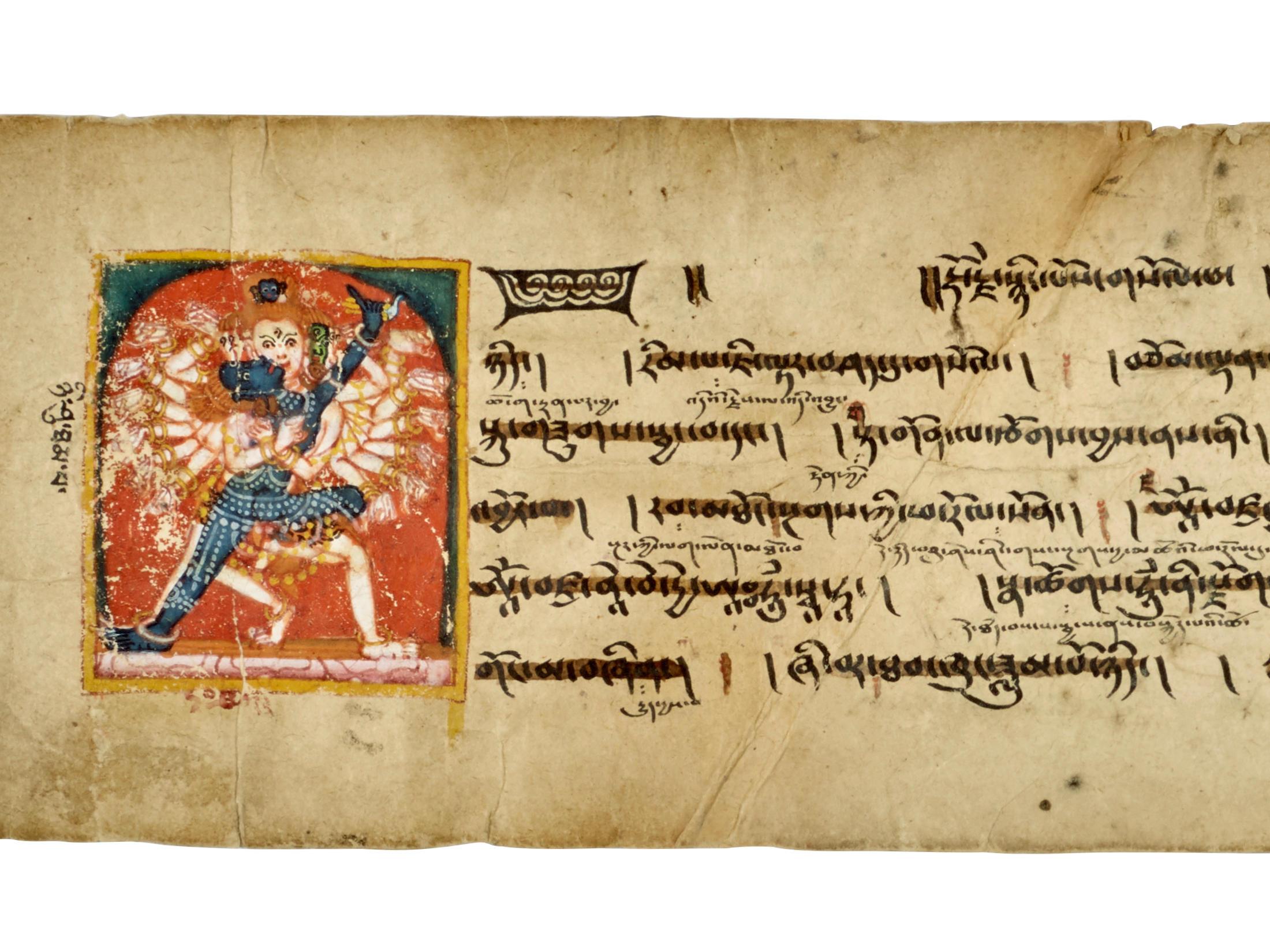 AN ILLUMINATED SUTRA PAGE WITH HEVAJRA AND KRODHA KALI  TIBET, PALA STYLE, CIRCA 12TH CENTURY