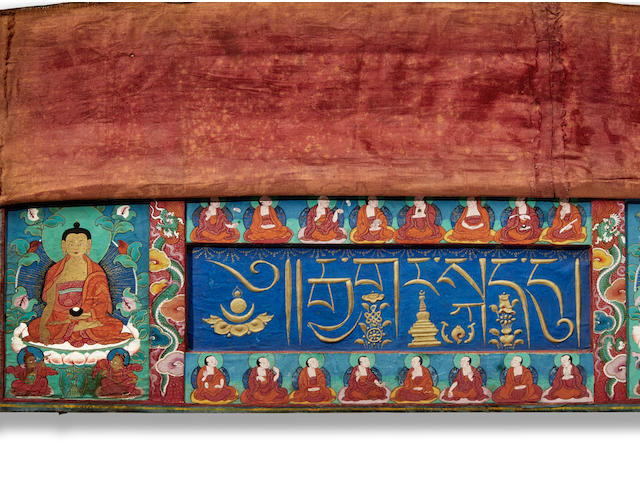 AN ILLUSTRATED FRONTISPIECE FROM A SUTRA  TIBET, 19TH CENTURY