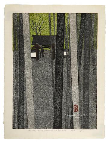 SAITO KIYOSHI (1907-1997) Showa era (1926-1989), 1960s