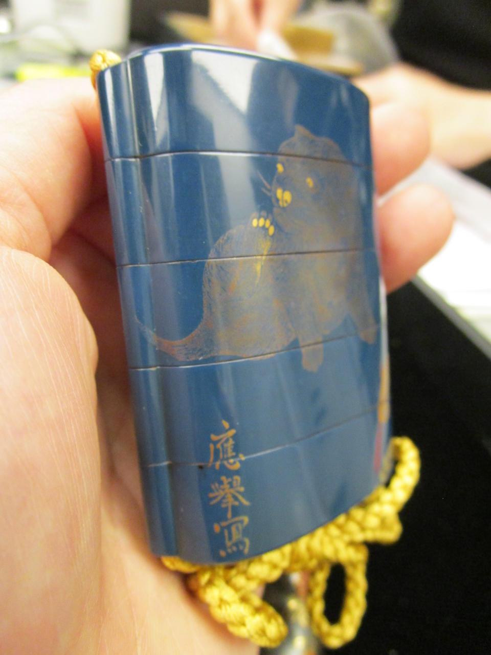 A rare blue-lacquer four-case inro Edo period (1615-1868), 19th century