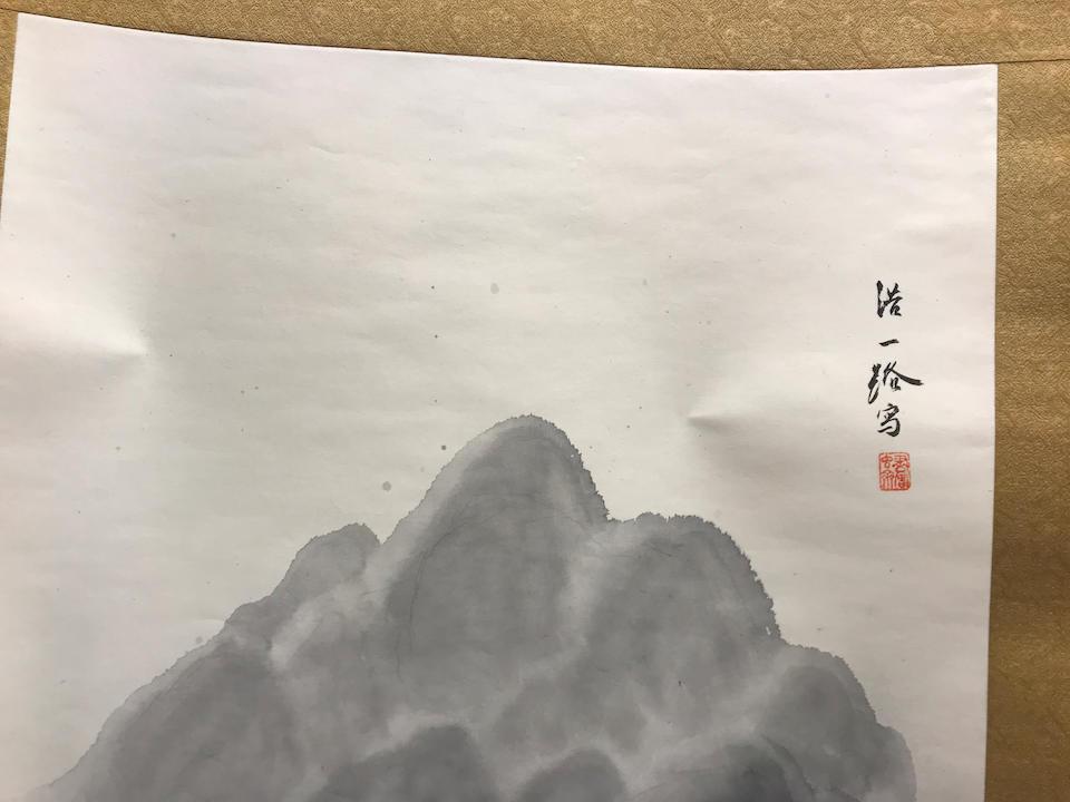 Kondo Koichiro (1884-1962) Late Spring in Northern HonshuShowa era (1926-1989), mid-20th century