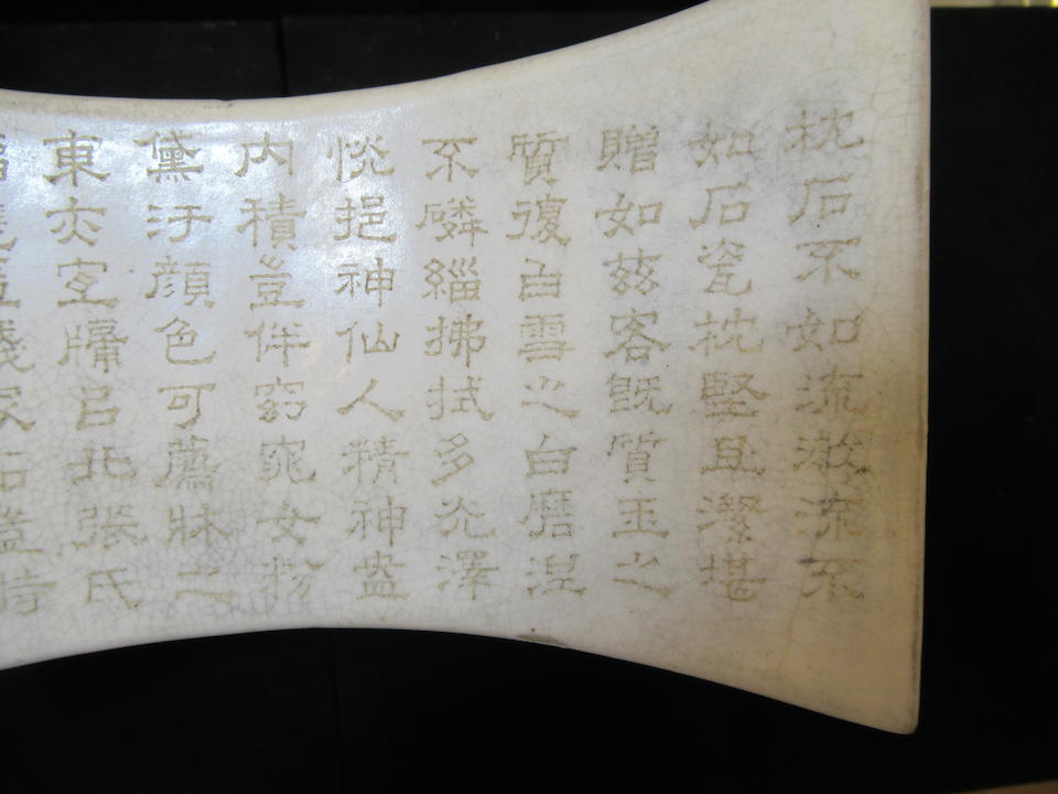 A Rare Imperially-Inscribed white-glazed ingot-shaped pillow The pillow Song Dynasty (960-1279), the inscribed poem dated 1746