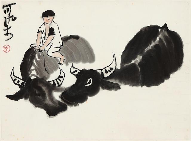 Li Keran (1907-1989) Washing the Water Buffalo