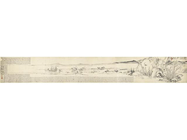Su Renshan (1814-1849)  Sunset at Changjiang with a Hundred Poems, 1845