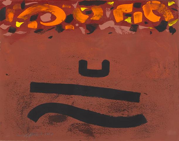 ADOLPH GOTTLIEB (1903-1974) Untitled, 1967