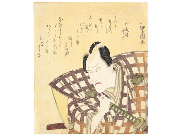 UTAGAWA TOYOKUNI I (1769-1825)  Edo period (1615-1868), early 19th century