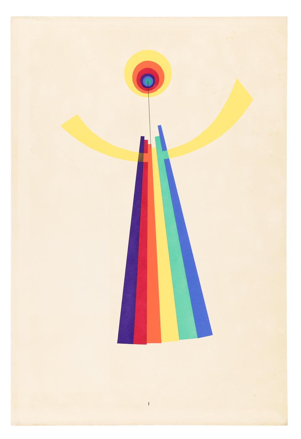 MAN RAY. 1890-1976. Revolving Doors, 1916-1917.    Paris: Editions Surrealistes, 1926.
